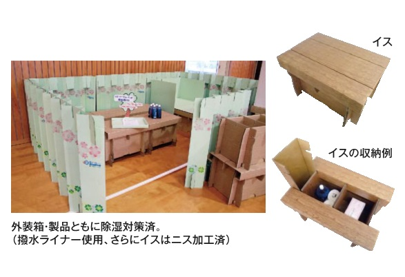 Dandan Room Partitions/Chairs/Tables/Beds/Benches