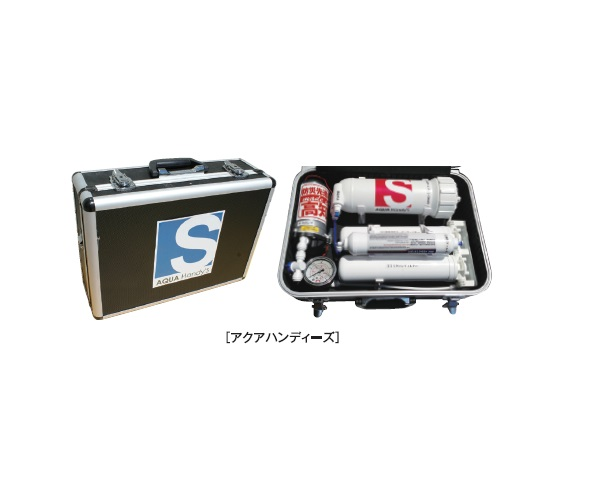 "Attache Case Reverse Osmosis Water Filtration System ""Aqua Handy's""""Aqua Handy's S""""Aqua Handy's M""Attache Case Hollow Fiber Membrane Water Filtration System ""Aqua Handy's HF""画像"