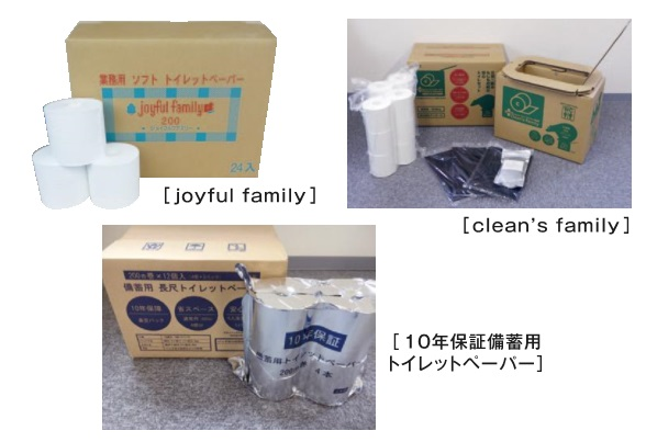 Super-long toilet paper roll (joyful family) Super-long toilet paper roll with a portable toilet (clean's family) Toilet paper guaranteed for 10 years of long-term storage