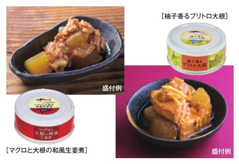 Gourmet canned foods that are hypoallergenic画像
