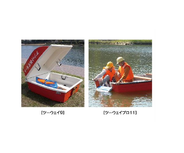"""Two-way 9"" Foldable Emergency Boat, ""Two-way Pro 11"" Foldable Rescue Support Boat"