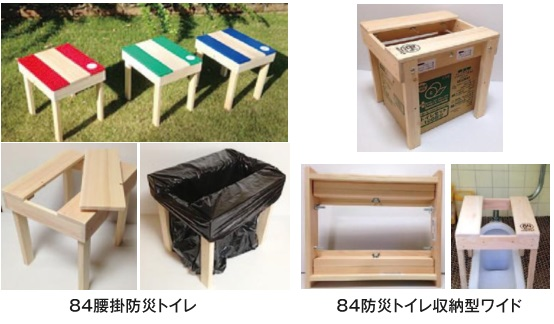 84 Chair-type portable toilet画像
