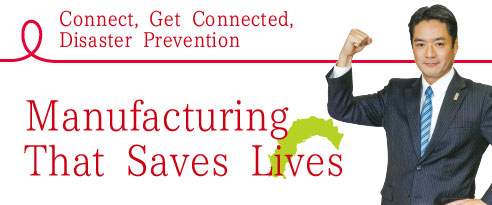 Manufacturing That Saves Lives