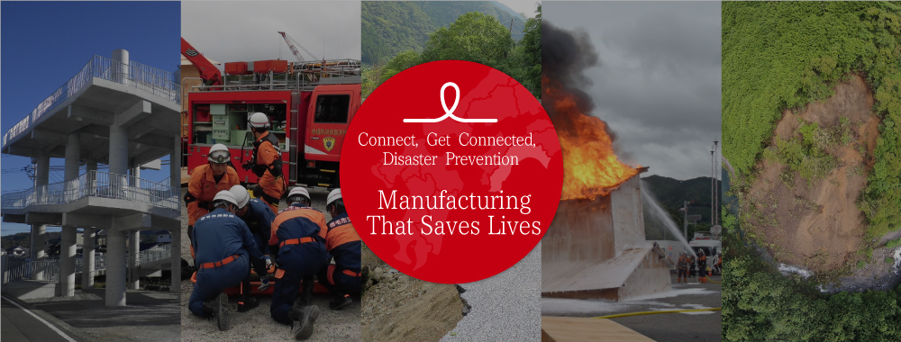 Connect, Get Connected, Disaster Prevention